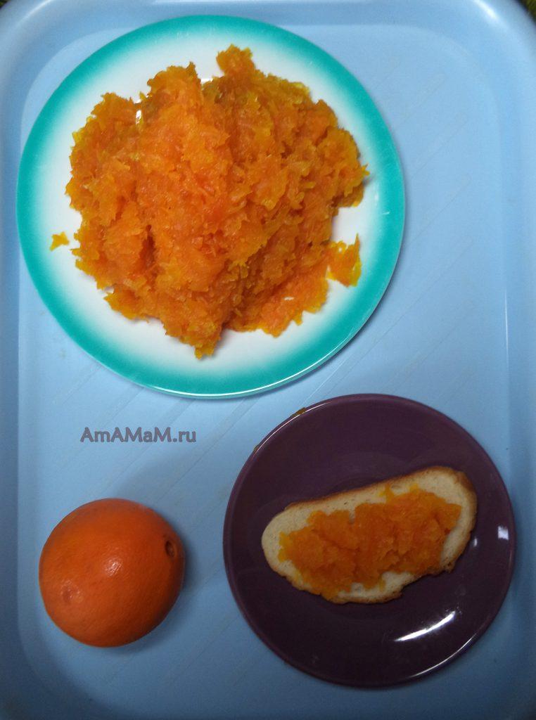 Как применять джем из тыквы и рецепт его приготовления