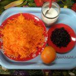 Приготовление тыквенного джема - фото и рецепт