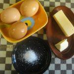 Из чего делают Орсини - фото и рецепт блюда из яиц