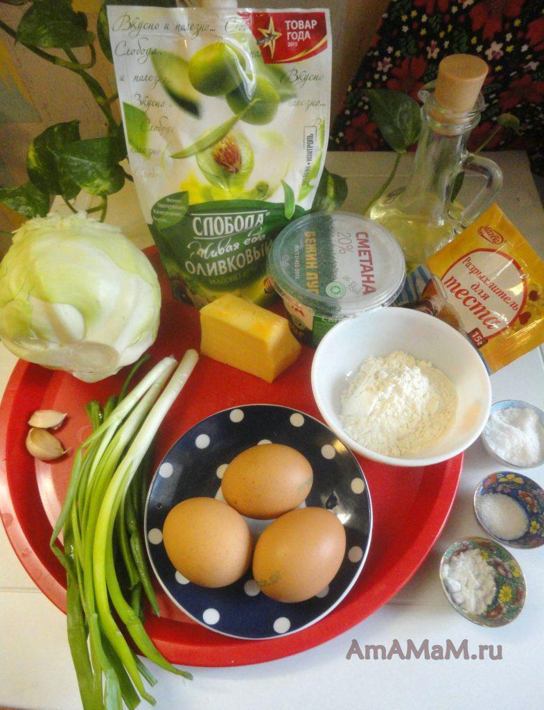 Ингредиенты, необходимые для капустной запеканки