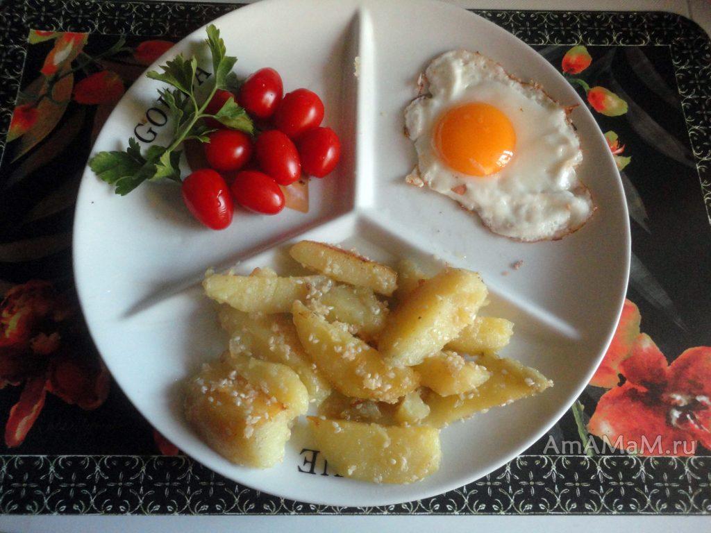 Картошка в кунжуте, яичница и помидоры с зеленью - обед или ужин