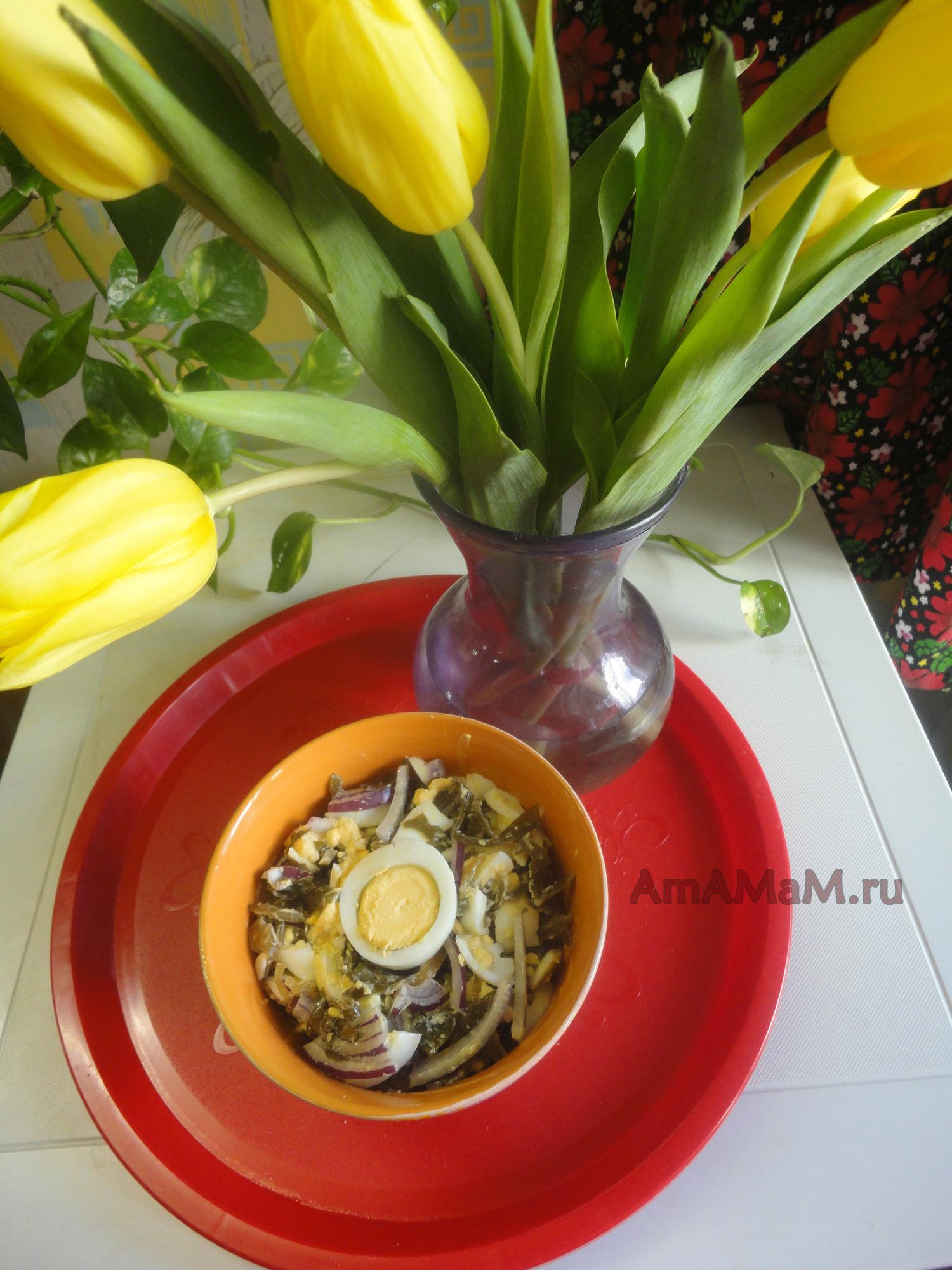 морская капуста салаты рецепты простой