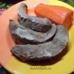 Рецепт салата из языка с морковью в маринаде