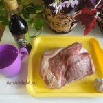 Что нужно для рецепта буженины с чесноком в соевом соусе