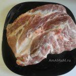 Свиное мясо с жирком - нежная и сочная свиная шейка