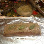 Карбонад в горчице в духовке - рецепт