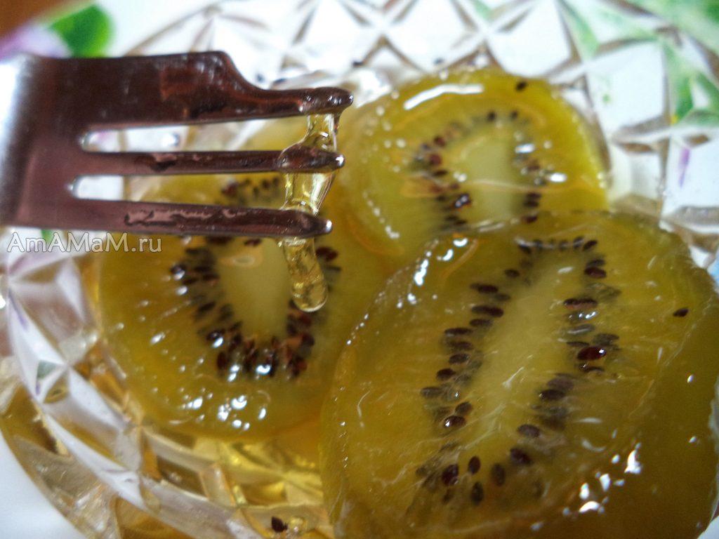 Цукаты из киви в сиропе - рецепт и фото приготовления