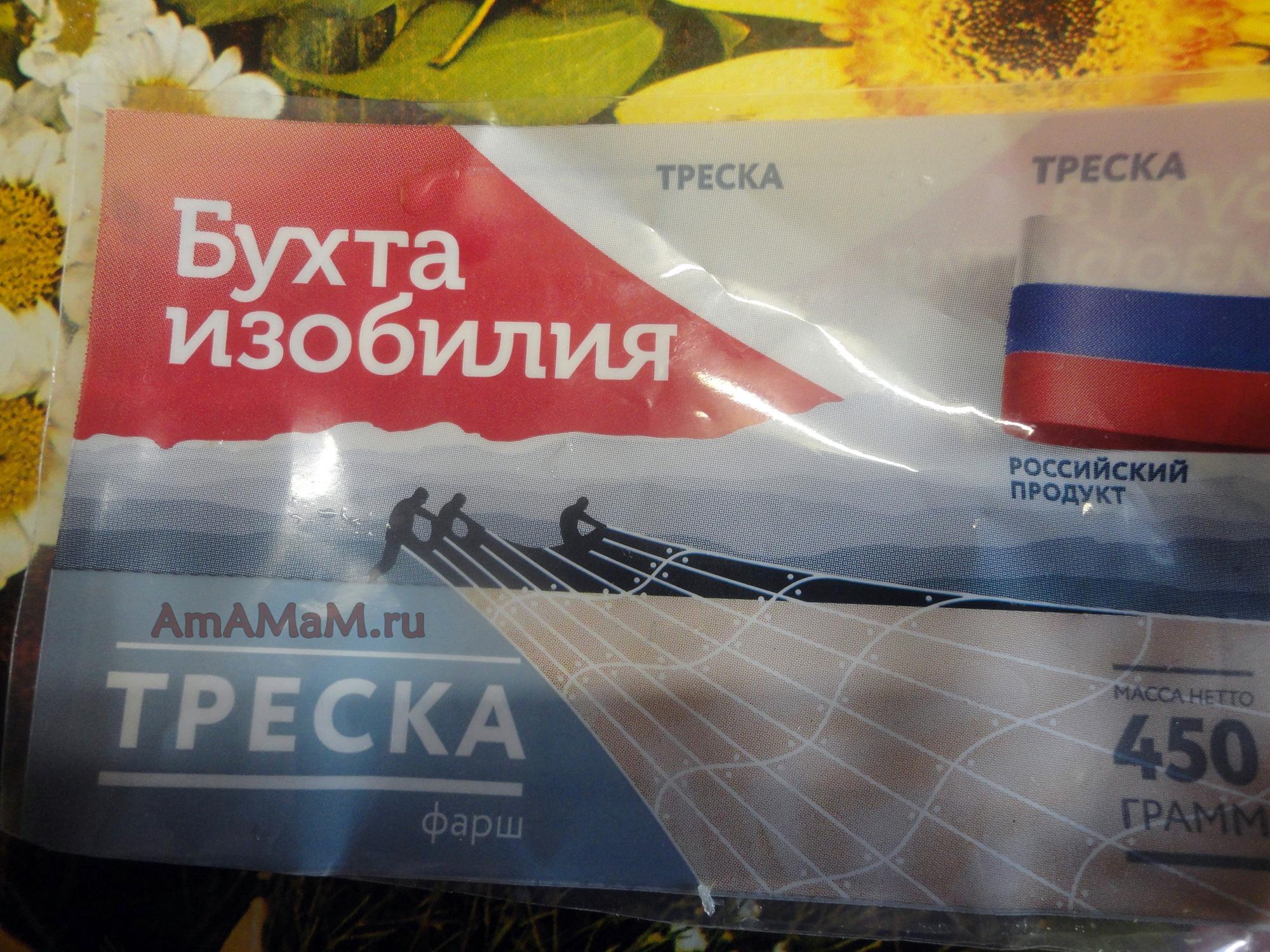 Котлеты из кеты - пошаговый рецепт с фото на Повар.ру