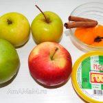 Напиток пряный яблочный - из чего приготовить - состав и рецепт