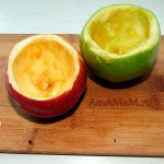 Бокалы из свежих яблок - как вырезать, фото и рецепт напитка