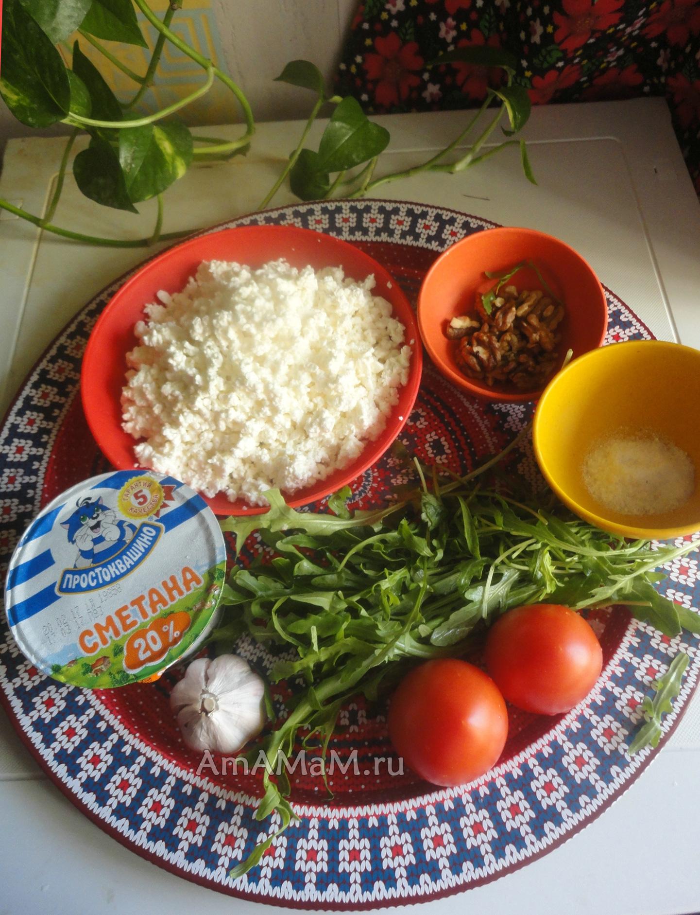рецепт салата с помидорами грецкими орехами