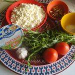Что кладут в салат с рукколой и творогом - помидоры, чеснок, орехи, сметана