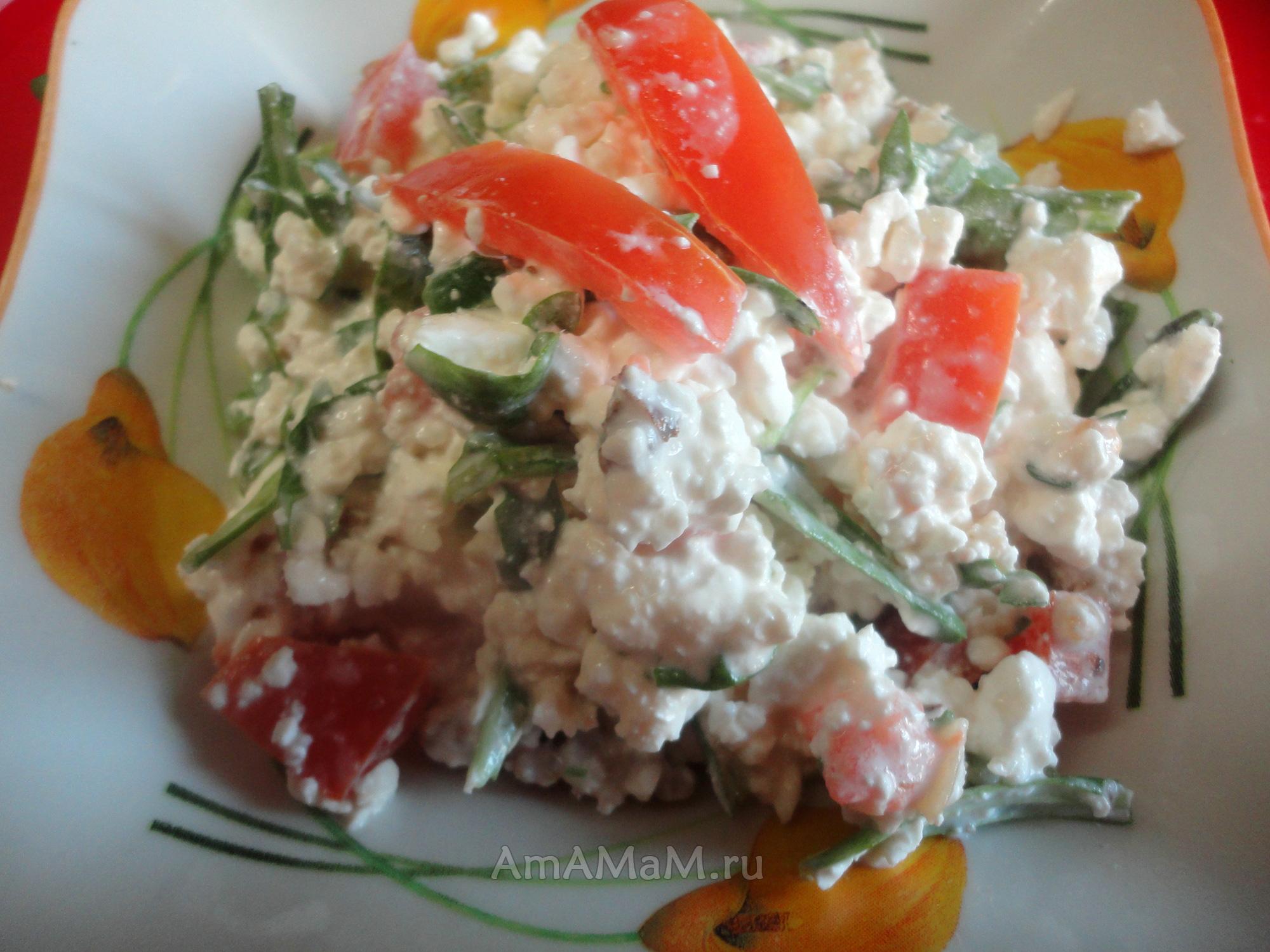 салат с огурцами и помидорами и орехами рецепт