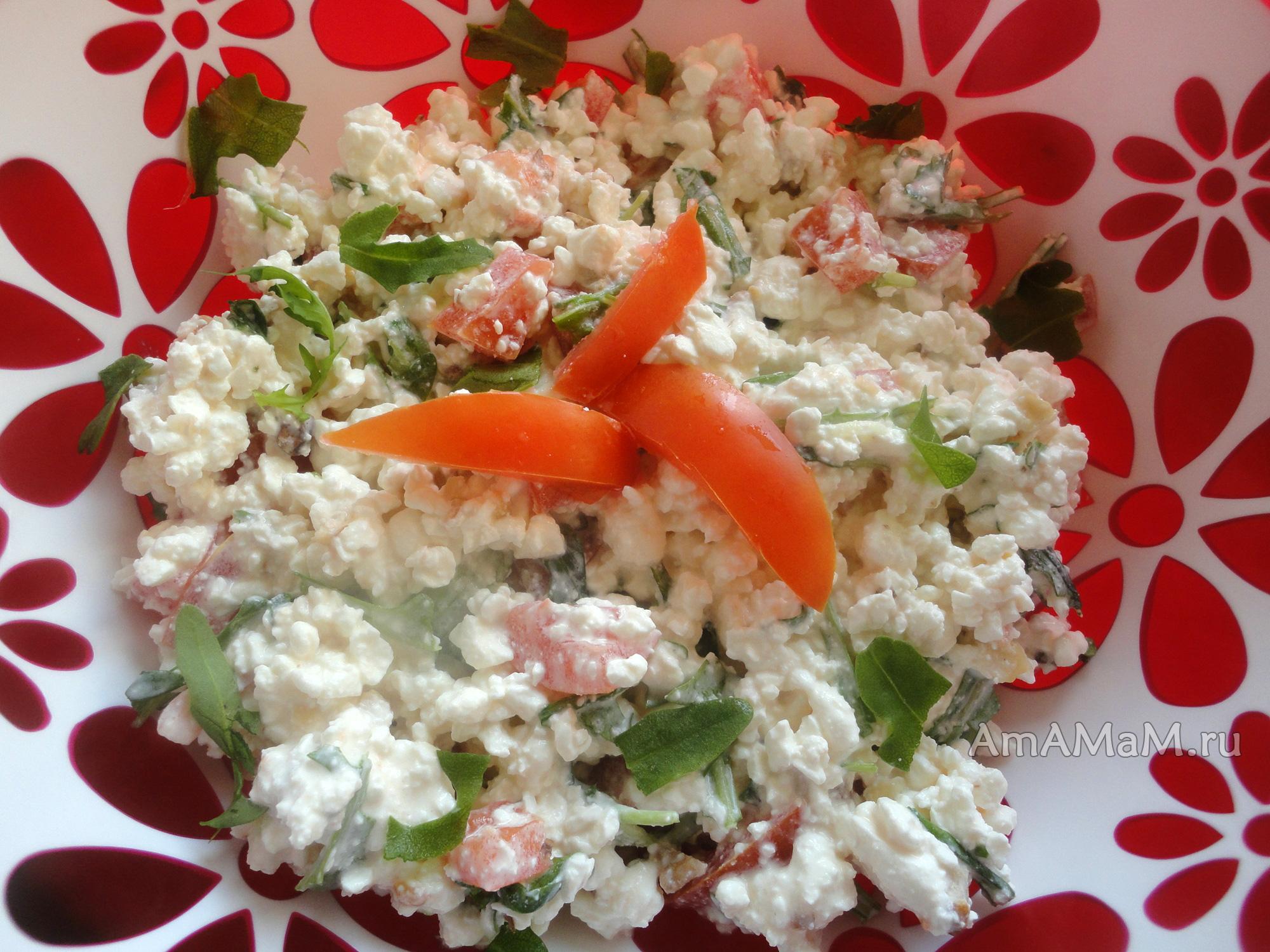салат из рукколы с помидорами рецепт с фото
