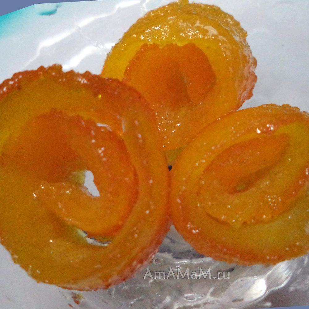Цукаты из апельсиновых корок в домашних условиях рецепт