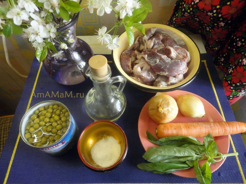 Ингредиенты рецепта тушеной свиной диафрагмы