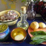 Что нужно для тушеного свиног омяса (диафрагма) - горошек, морковь, лук