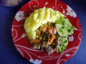 Рецепт из свиной диафрагмы с овощами (морковь, горошек, помидор)