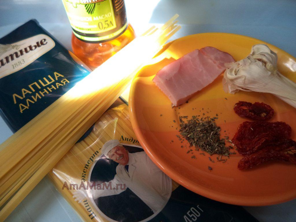 Из чего готовят спагетти с ветчиной и помидором - состав