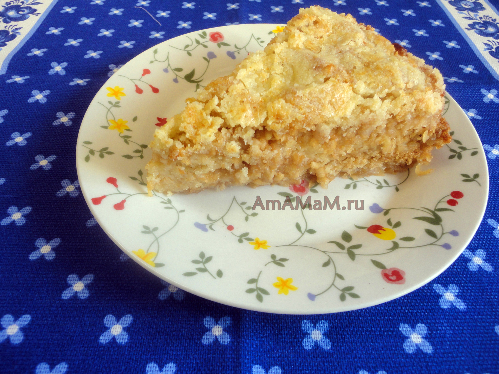Слоеный насыпной пирог - рецепт с яблоками