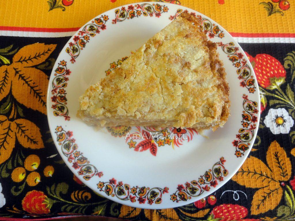 Что приготовить к чаю - пирог без яиц насыпной