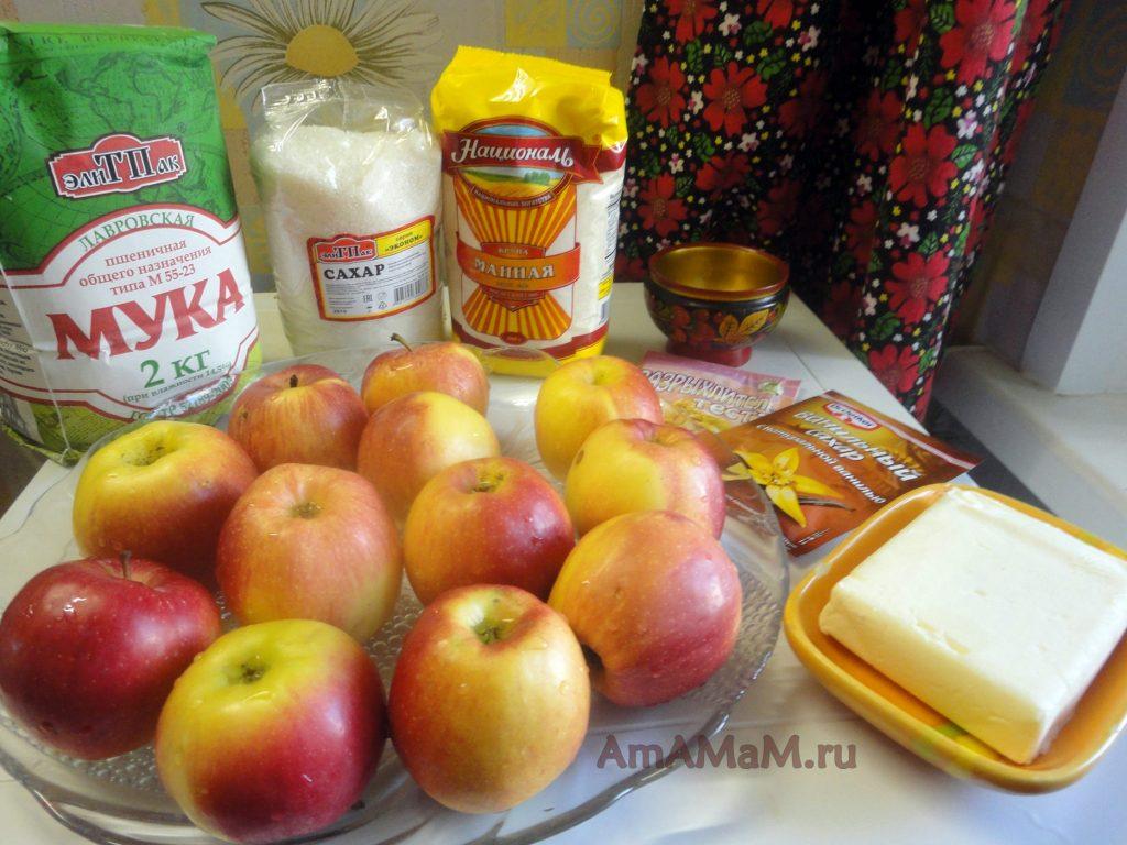Яблочный насыпной пирог - ингредиенты