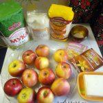 Как делают пирог с яблоками (насыпной) - состав