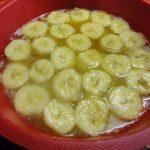 Фото и рецепт пирога с бананами