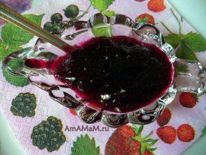 Рецепт варенья из черной смородины с сахаром (без варки)