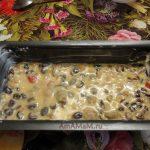 Кекс из сухофруктов -ставим в духовку