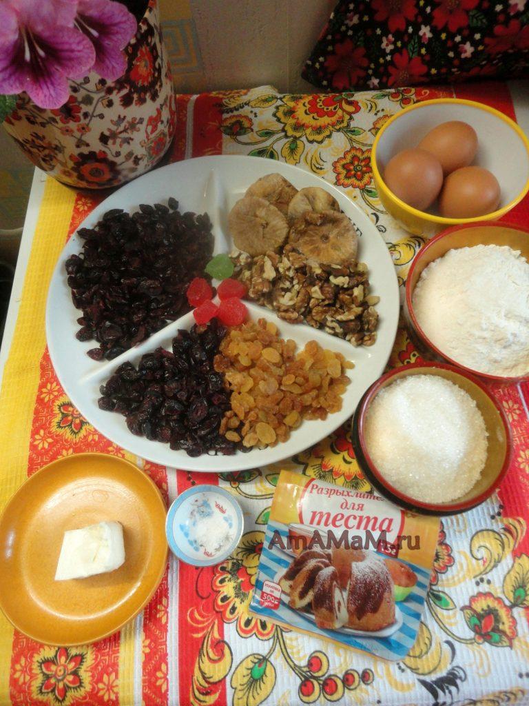 Приготовление кекса из сухофруктов - ингредиенты