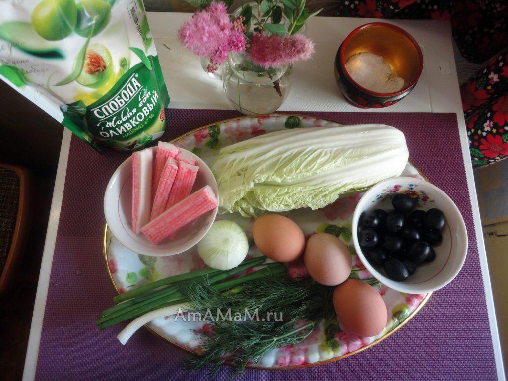 Состав продуктов для салата с крабовыми палочками и пекинского салат