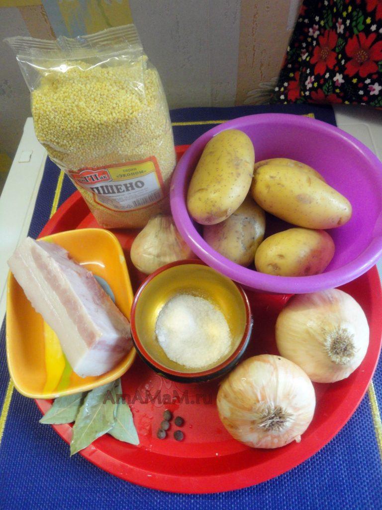 Ингредиенты кулеша для рецепта в полевой кухне