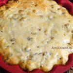 Выпечка пирога с инжиром и изюмом