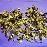 Орехи грецкие в нарезке