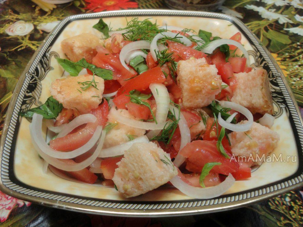 Салатик из помидоров и сухариков - простой рецепт