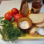 Лук, помидоры, хлеб, масло,уксус, соль, сахар