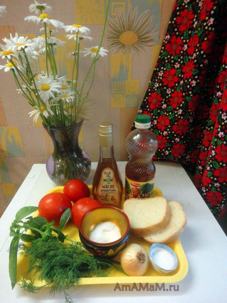 Состав и рецепт салата из помидоров и сухариков