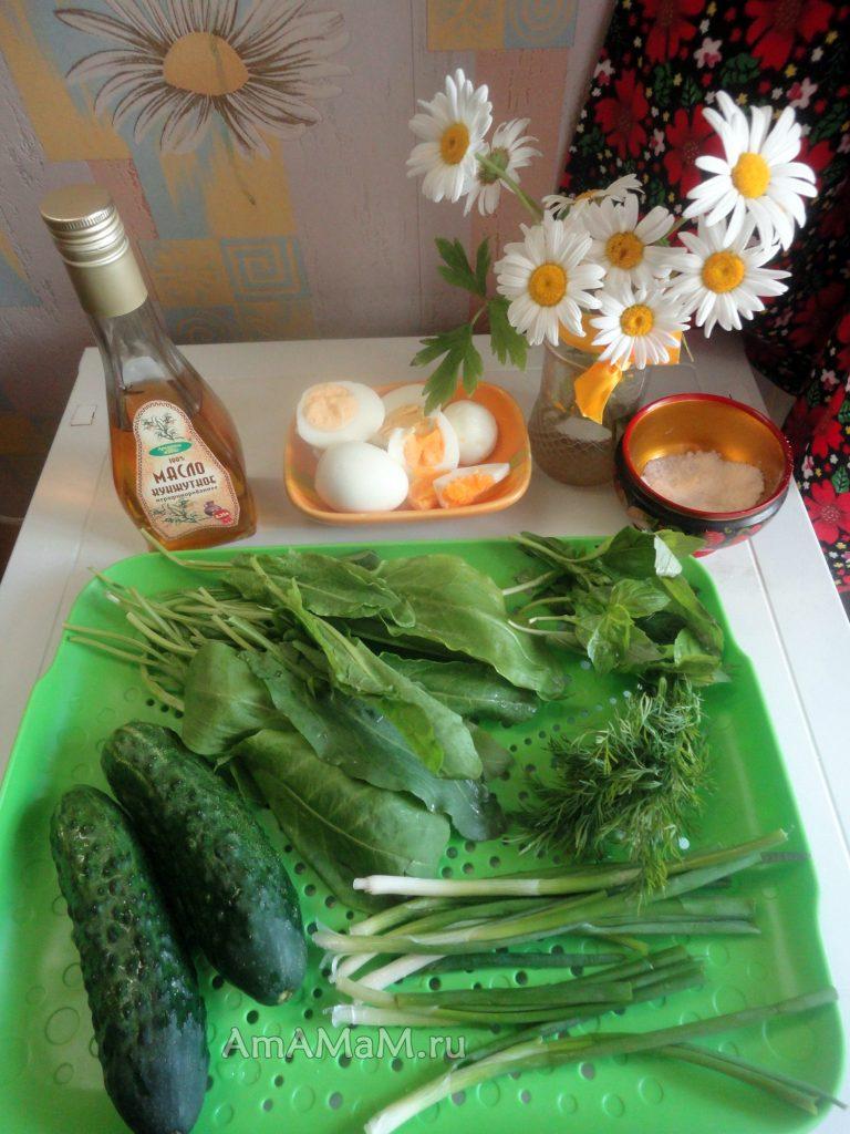 Щавелевый салат с яйцами и огурцами - состав продуктов