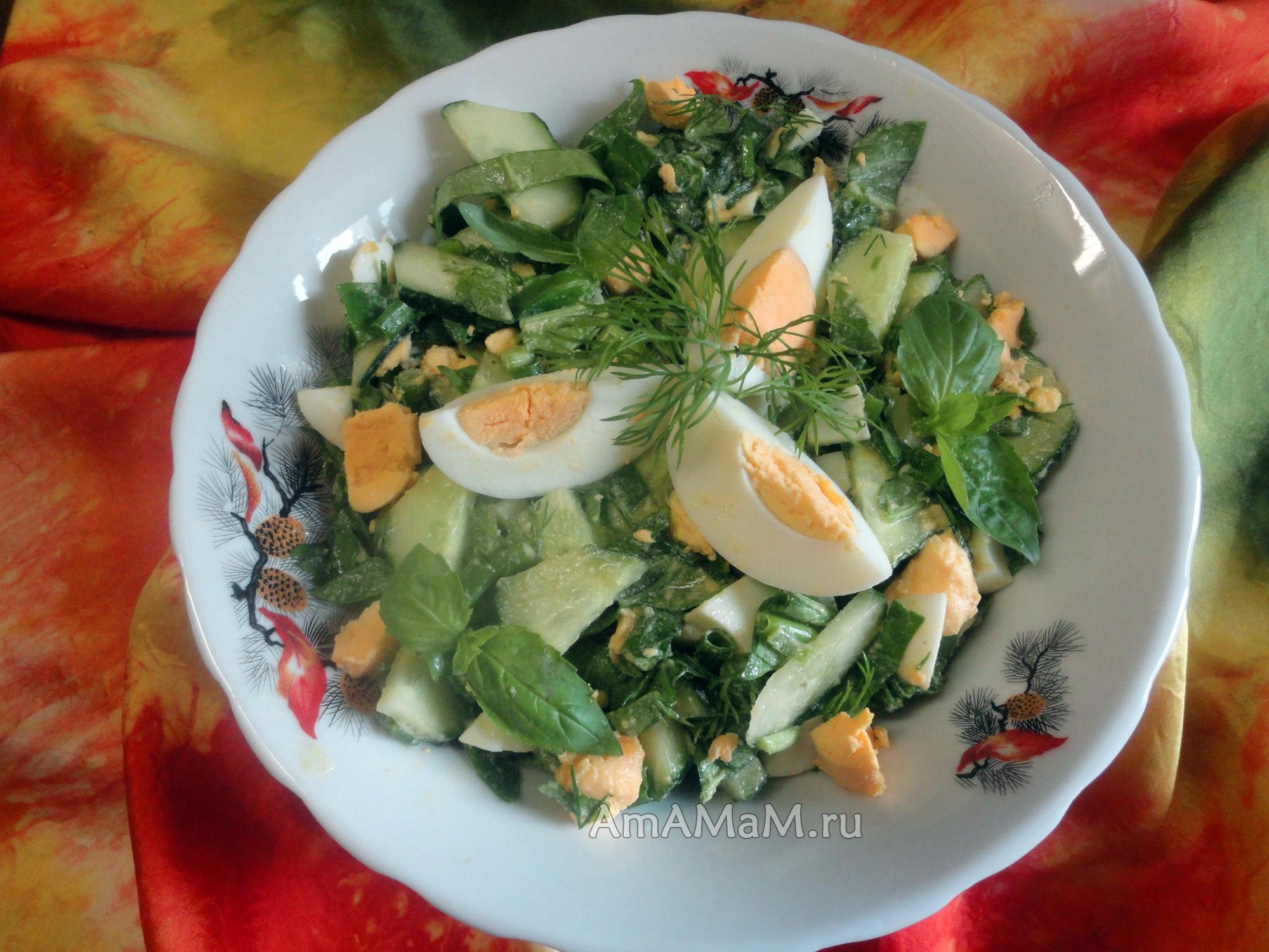 салат из щавеля фото рецепт