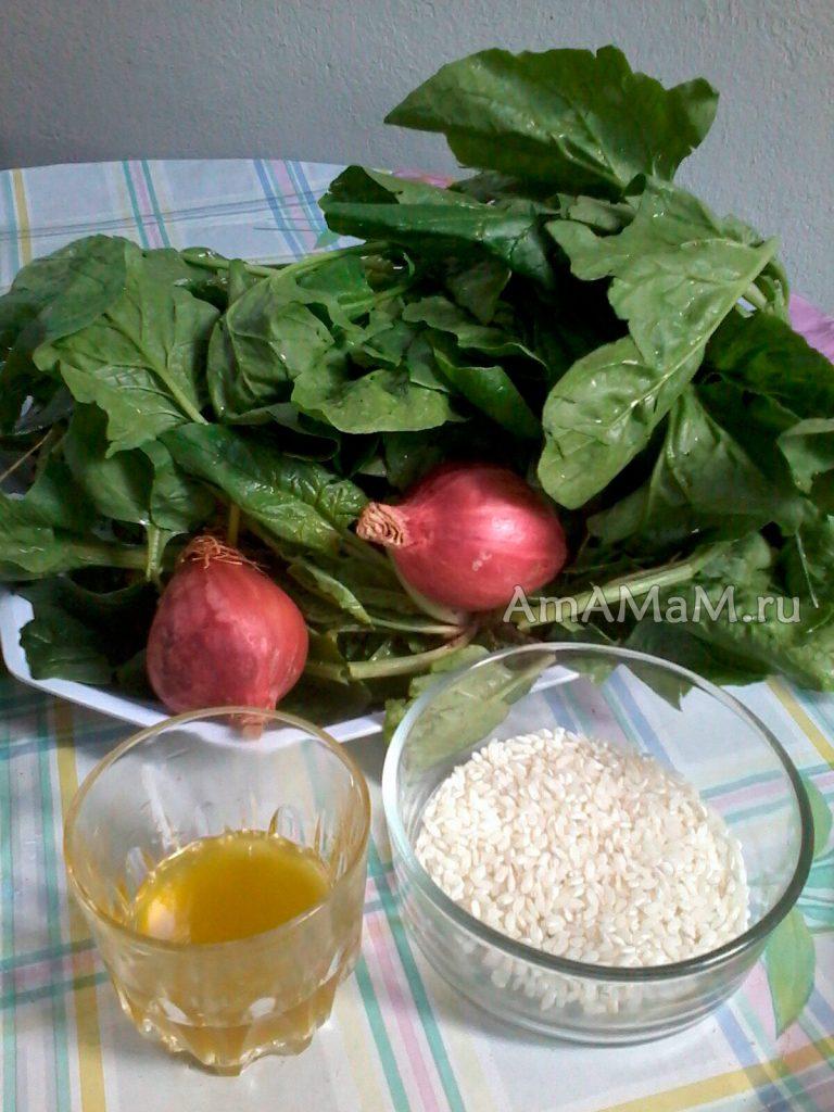 Ингредиенты спанакоризо - рецепт и фото