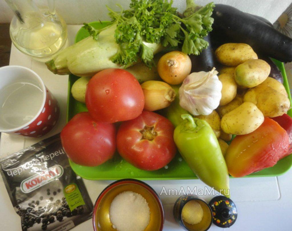 Ингредиенты рецепта бриама со сладким перцем