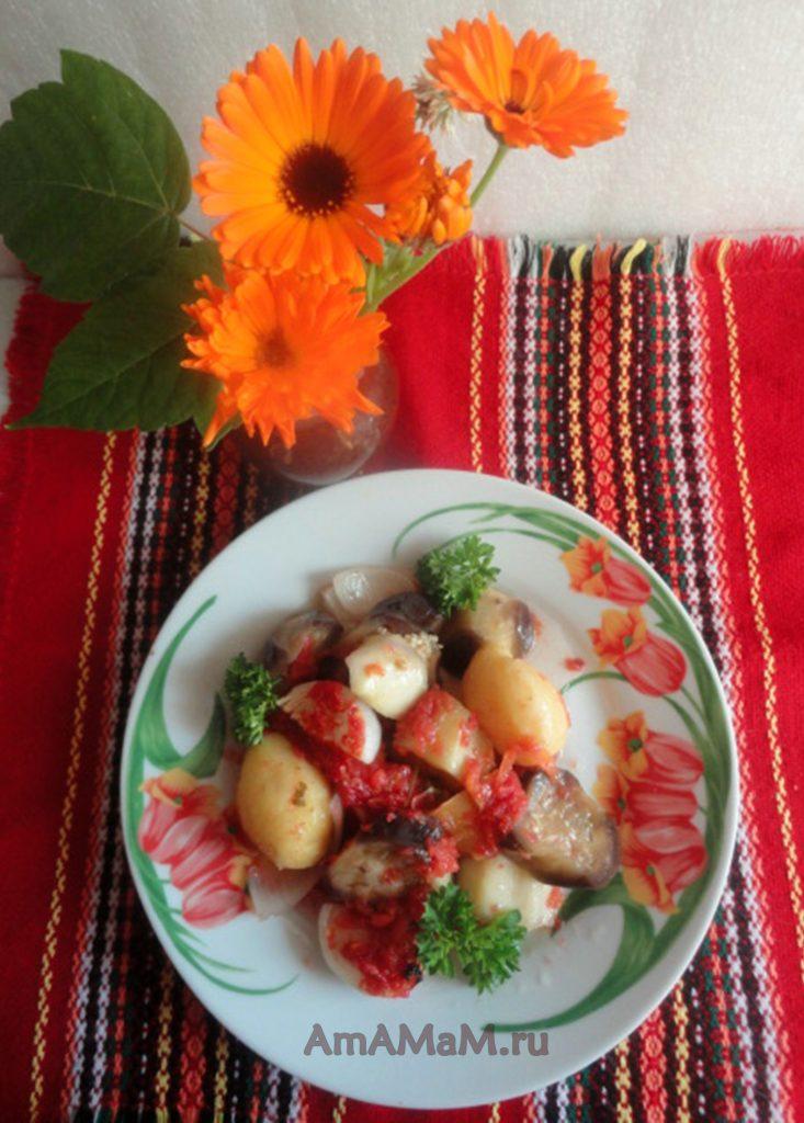 Греческий рецепт бриама - фото и рецепт
