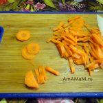Нарезка моркови тонко - фото