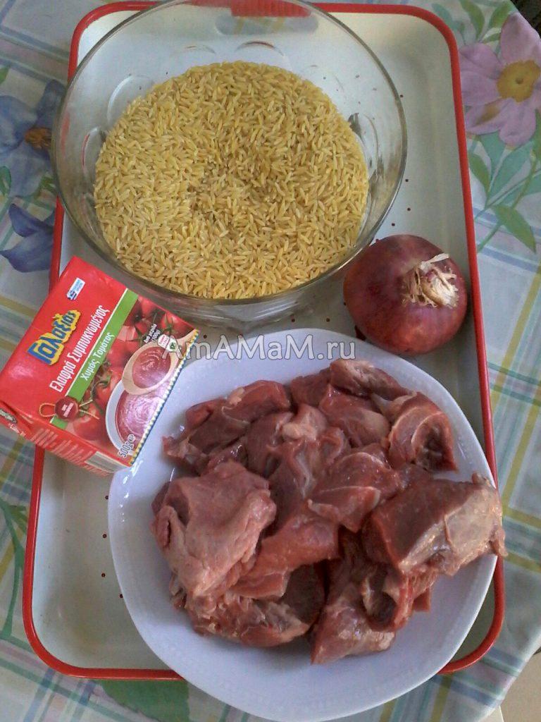 Ингредиенты для ювецы (делаем гювеч)