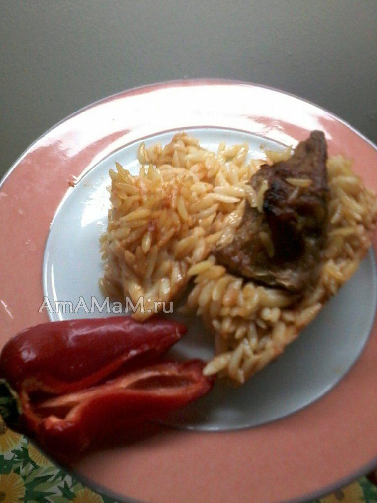 Приготовлению гювеча - пошаговые фото рецепта