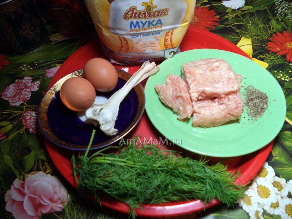 Ингредиенты рецепта - фото