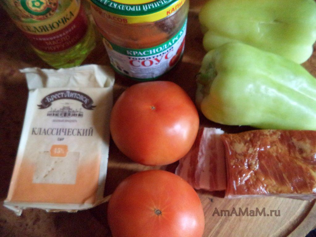 Помидоры, сладкий перец, сыр, томатный соус, масло, грудинка - начинка пиццы