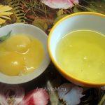 ФОто разделенного белка и желтка