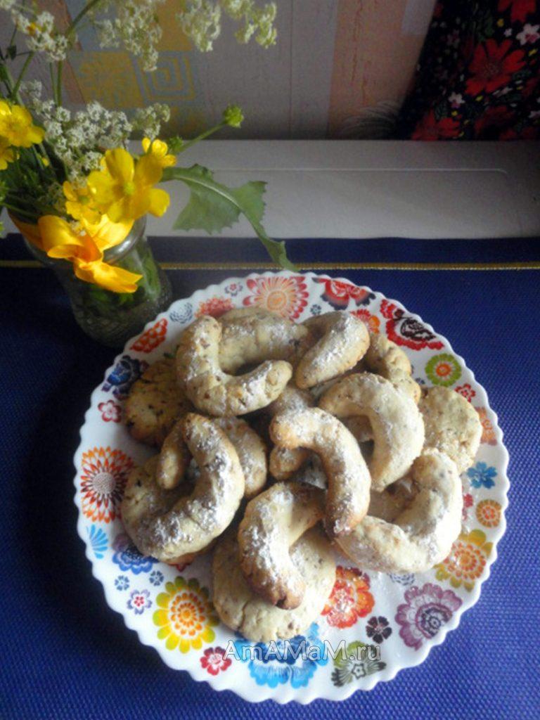 Подковы ореховые - песочное печенье